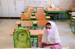 جزئیات بازگشایی مدارس در دماوند/ از سردسیر بودن منطقه دماوند تا عدم تهویه مناسب در کلاسها