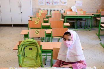 فردا مدارس دایر میشود/ حضور دانشآموزان در مدرسه با صلاحدید والدین