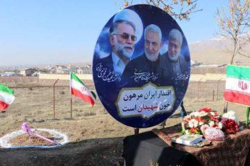 پلیس بینالملل در تعقیب ۴ عامل ترور شهید فخریزاده