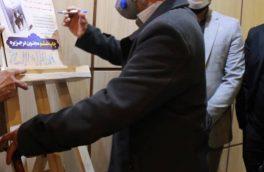 نشست بینالمللی تکریم شخصیت علمی و فرهنگی معلم شهید علیجانی در دماوند