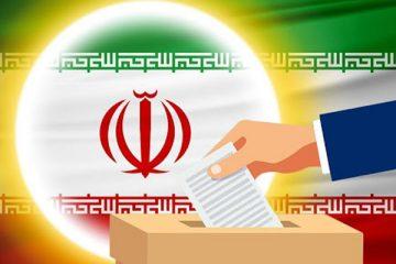 ثبت نام ۶۶۰ داوطلب شوراهای اسلامی شهر و روستا در دماوند