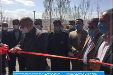 افتتاح ایستگاه آتش نشانی در شهرک صنعتی علیدره فیروزکوه