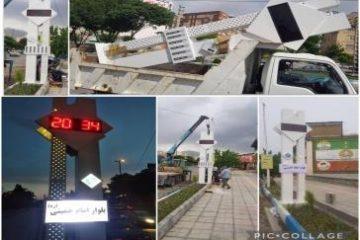 نصب ساعت دیجیتالی در ورودی شهر رودهن