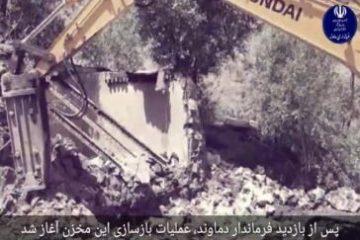 آغاز عملیات بازسازی مخزن آب شرب روستای مومج دماوند