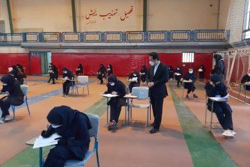 رضایت شرکتکنندگان از حوزههای برگزاری امتحانات خرداد در دماوند