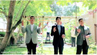 فیلم  سرود زیبای «بهار علی»