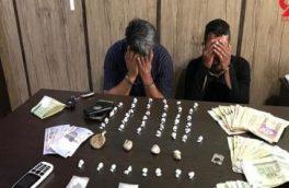 دستگیری ۴ سوداگر مرگ با بیش از یک کیلوگرم مواد مخدر در شهر کیلان